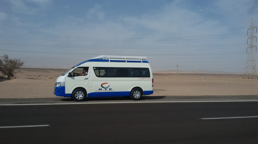 Transfer  von Luxor nach Hurghada in privat.